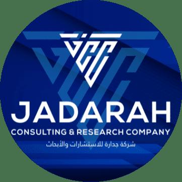 شركة جدارة الأعمال للاستشارات الإدارية