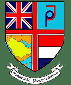 المدرسة العالمية البريطانية الهولندية بجدة