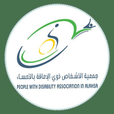 جمعية الأشخاص ذوي الإعاقة بالأحساء
