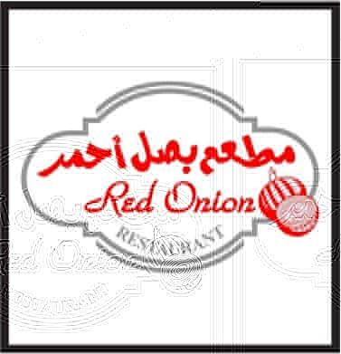 مطعم بصل أحمر