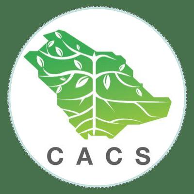 الجمعية التعاونية الزراعية المركزية