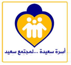 جمعية آمال للتنمية الأسرية بخميس مشيط