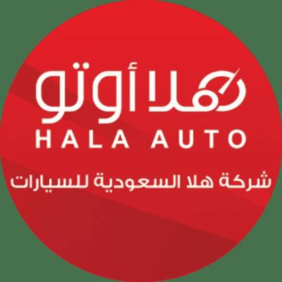 شركة هلا السعودية للسيارات