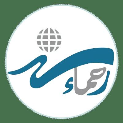 شركة رحماء الدولية للتجارة المحدودة