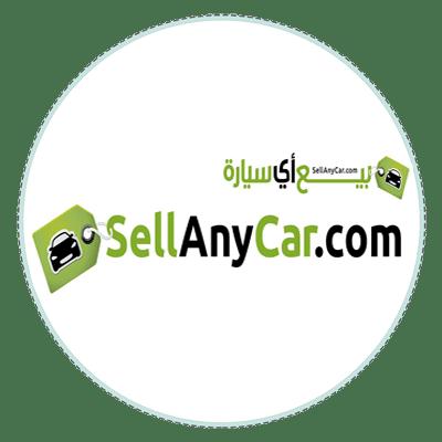 شركة بيع أي سيارة