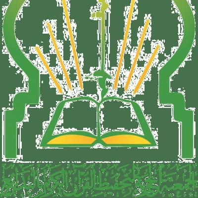 جمعية تحفيظ القرآن الكريم بمحافظة البدائع