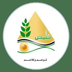 جمعية البر الخيرية بمحافظة خليص