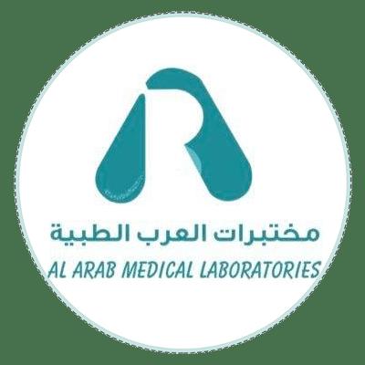 مختبرات العرب الطبية