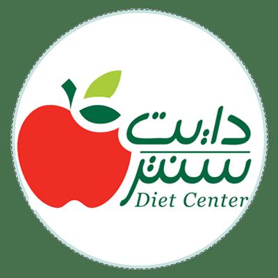 مركز التغذية والحمية - دايت سنتر