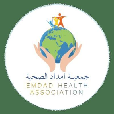 جمعية إمداد الصحية بمحافظة الخرج