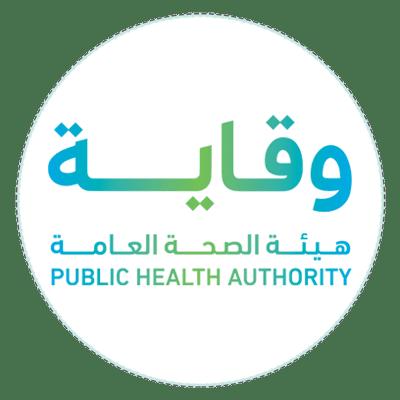 هيئة الصحة العامة - وقاية