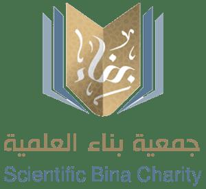 جمعية بناء العلمية بمحافظة الدلم