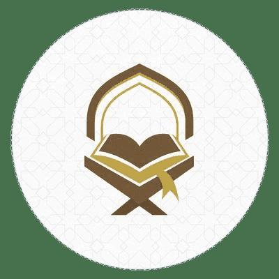 الجمعية الخيرية لتحفيظ القرآن الكريم بأحد المسارحة