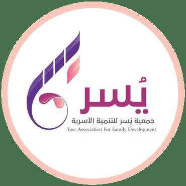 جمعية يُسر للتنمية الأسرية