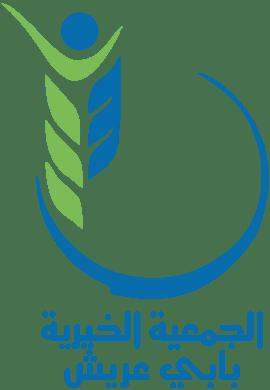 الجمعية الخيرية بمحافظة أبو عريش