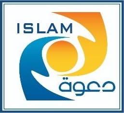 جمعية الدعوة والإرشاد حي السلامة بجدة