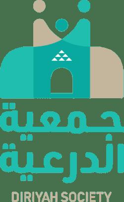 جمعية الامام محمد بن سعود الخيرية بالدرعية
