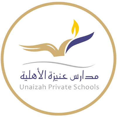 مدارس عنيزة الأهلية