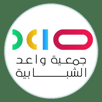 جمعية واعد الشبابية
