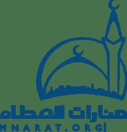 جمعية منارات العطاء