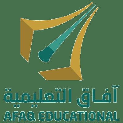شركة آفاق التعليمية
