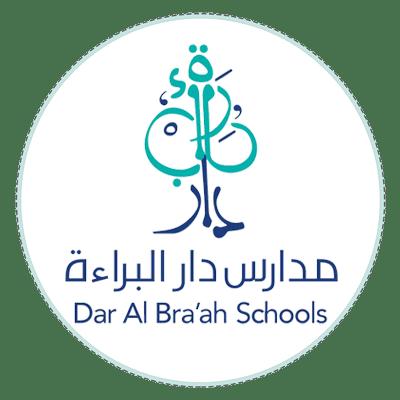 مدارس دار البراءة الأهلية