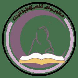 مدارس رياض الذكر الأهلية