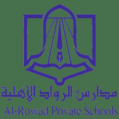 مدارس الرواد الأهلية
