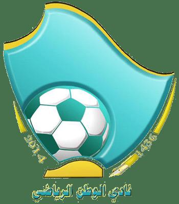 نادي الوطن الرياضي