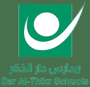 مدارس دار الذكر الأهلية