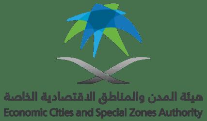 هيئة المدن والمناطق الاقتصادية الخاصة