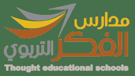 مدارس الفكر التربوي الأهلية بمحافظة الرس