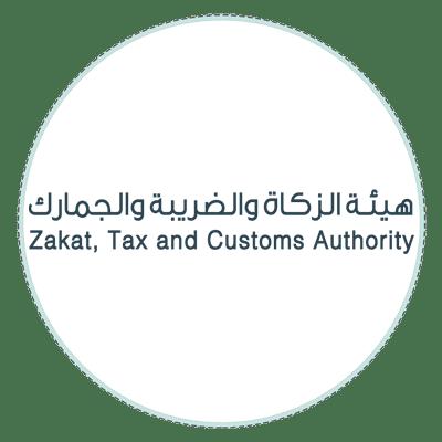 هيئة الزكاة والضريبة والجمارك