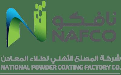 شركة المصنع الأهلي لطلاء المعادن - نافكو