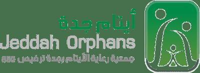 جمعية رعاية الأيتام بمحافظة جدة