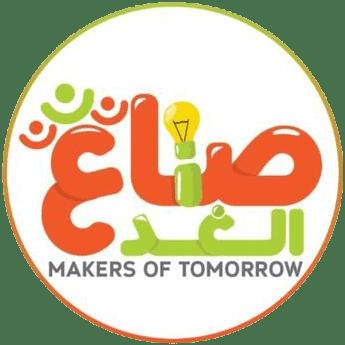 جمعية صناع الغد لتنمية الطفل